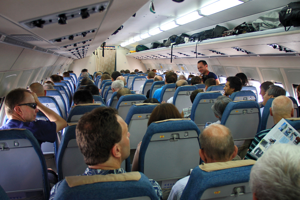 http://www.planepics.org/reiseberichte/nordkorea/005.jpg