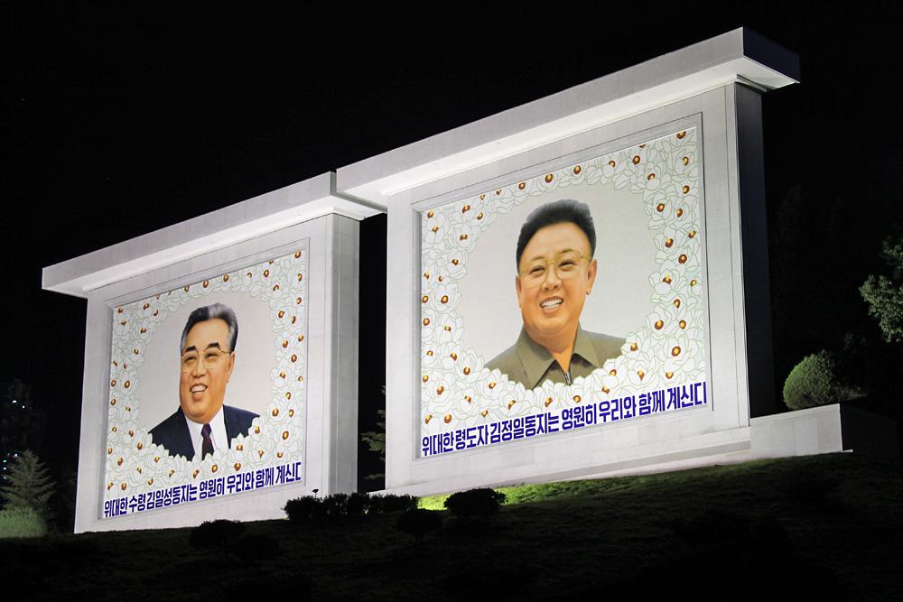 http://www.planepics.org/reiseberichte/nordkorea/031.jpg