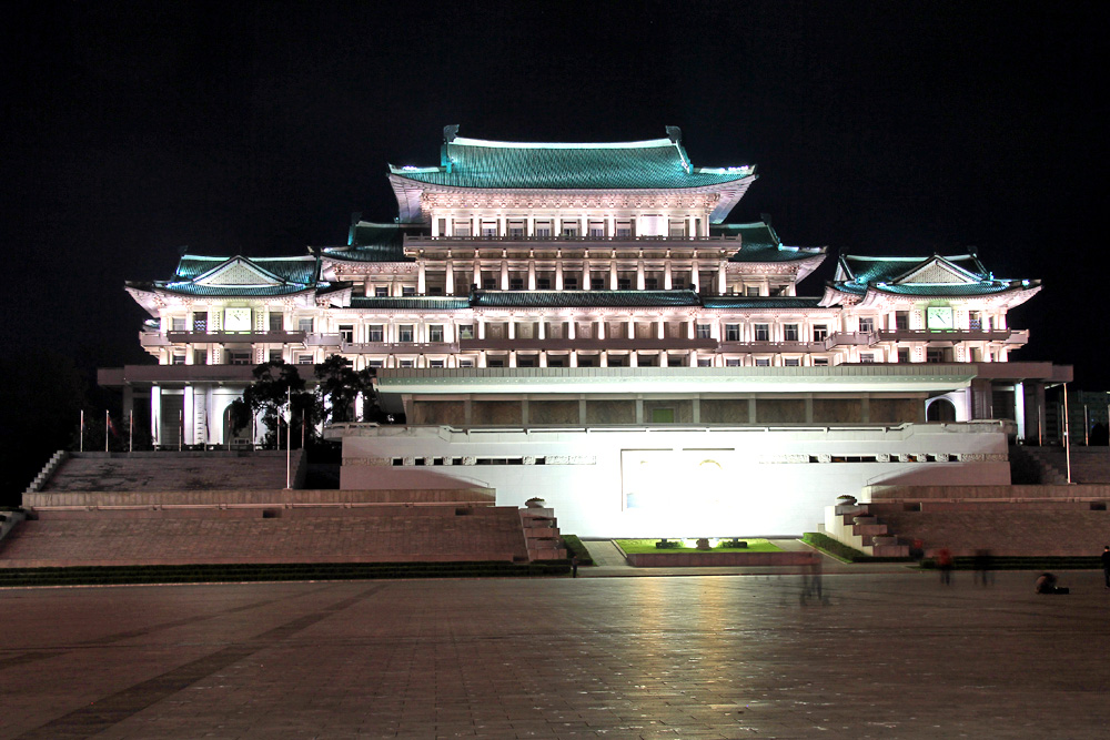 http://www.planepics.org/reiseberichte/nordkorea/036.jpg