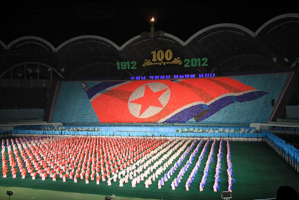 http://www.planepics.org/reiseberichte/nordkorea/052.jpg