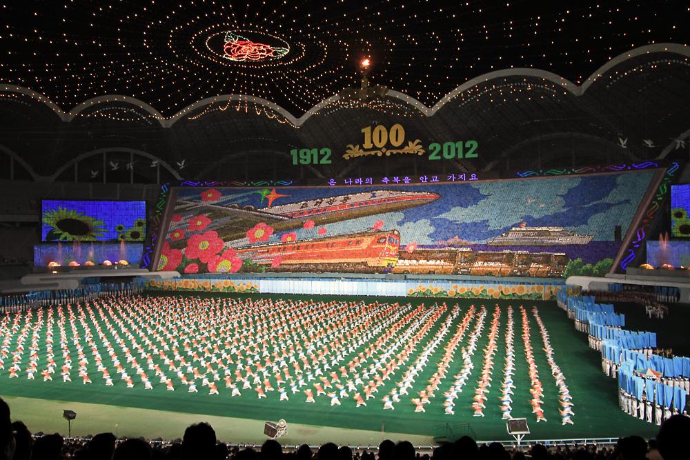 http://www.planepics.org/reiseberichte/nordkorea/055.jpg