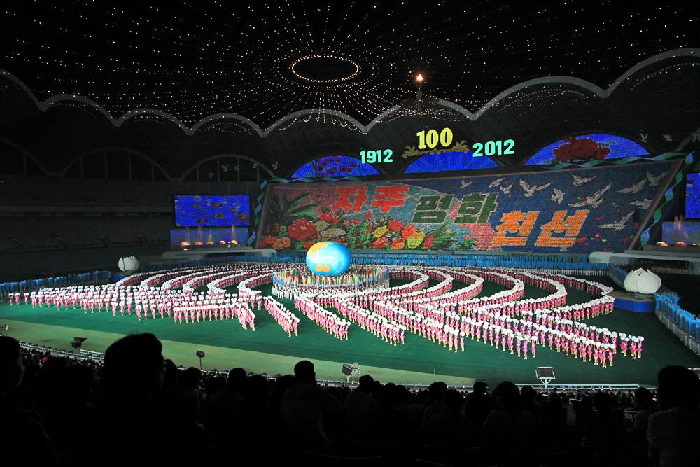 http://www.planepics.org/reiseberichte/nordkorea/059.jpg