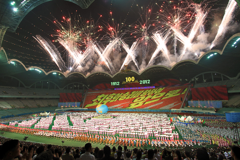 http://www.planepics.org/reiseberichte/nordkorea/060.jpg