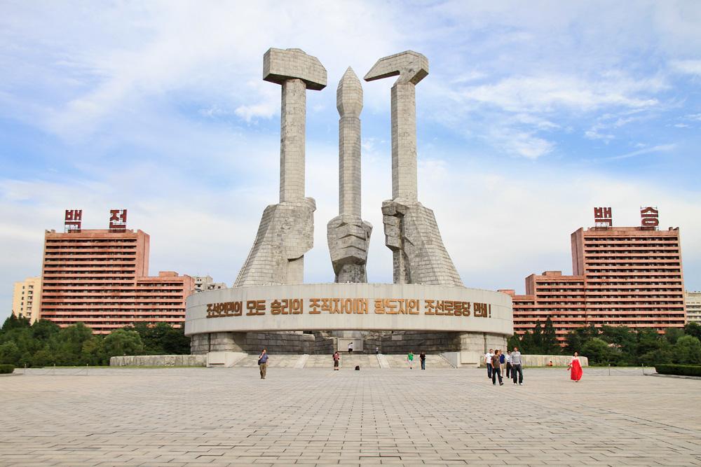 http://www.planepics.org/reiseberichte/nordkorea/071.jpg