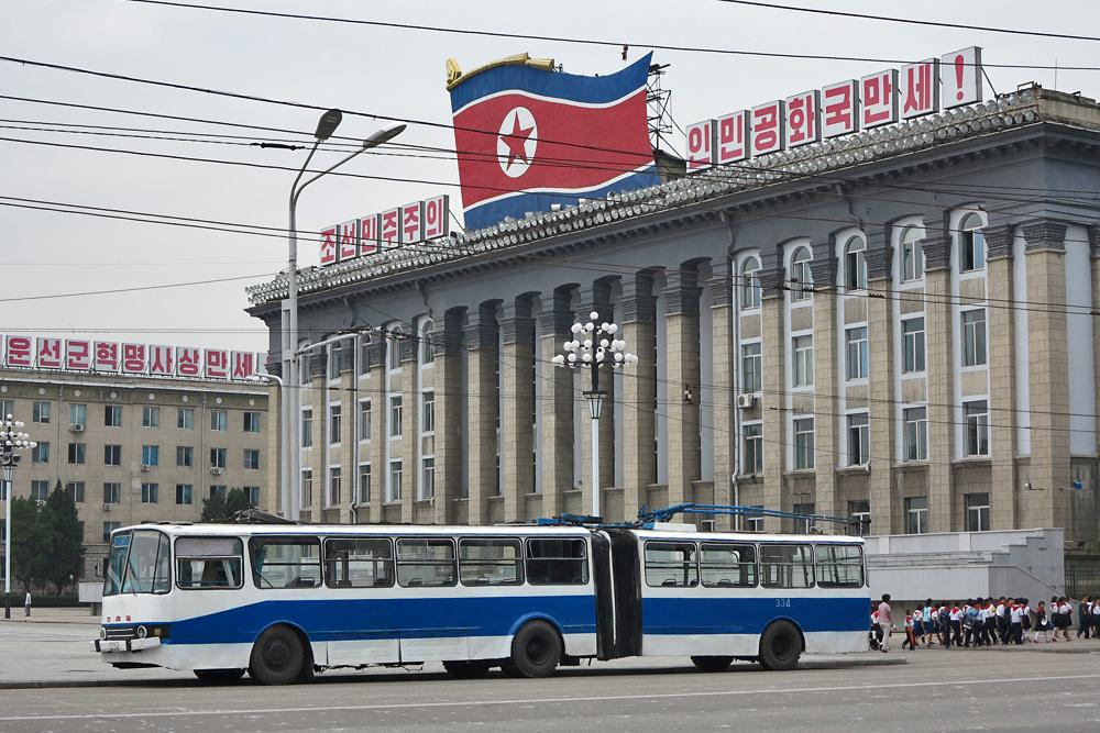 http://www.planepics.org/reiseberichte/nordkorea/082.jpg