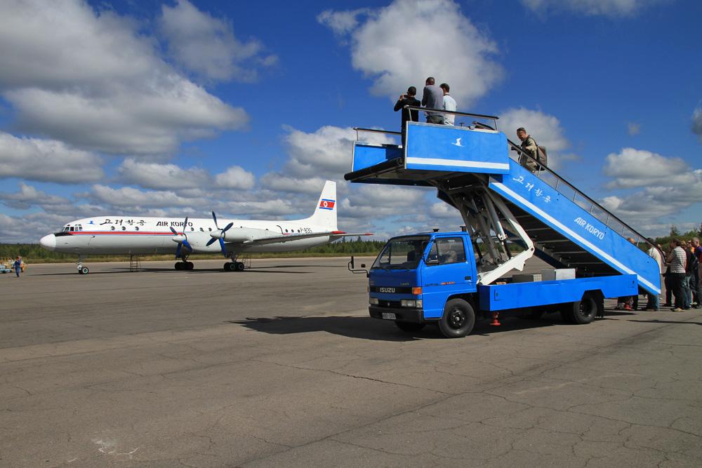 http://www.planepics.org/reiseberichte/nordkorea/211.jpg
