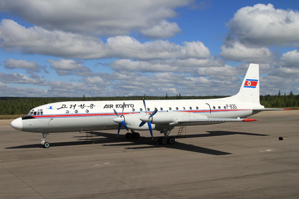 http://www.planepics.org/reiseberichte/nordkorea/212.jpg