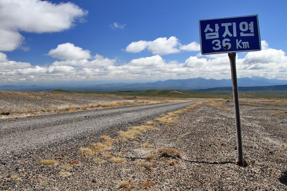 http://www.planepics.org/reiseberichte/nordkorea/220.jpg