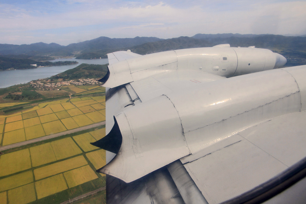 http://www.planepics.org/reiseberichte/nordkorea/232.jpg
