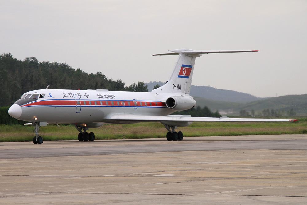 http://www.planepics.org/reiseberichte/nordkorea/239.jpg