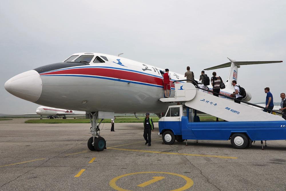 http://www.planepics.org/reiseberichte/nordkorea/300.jpg