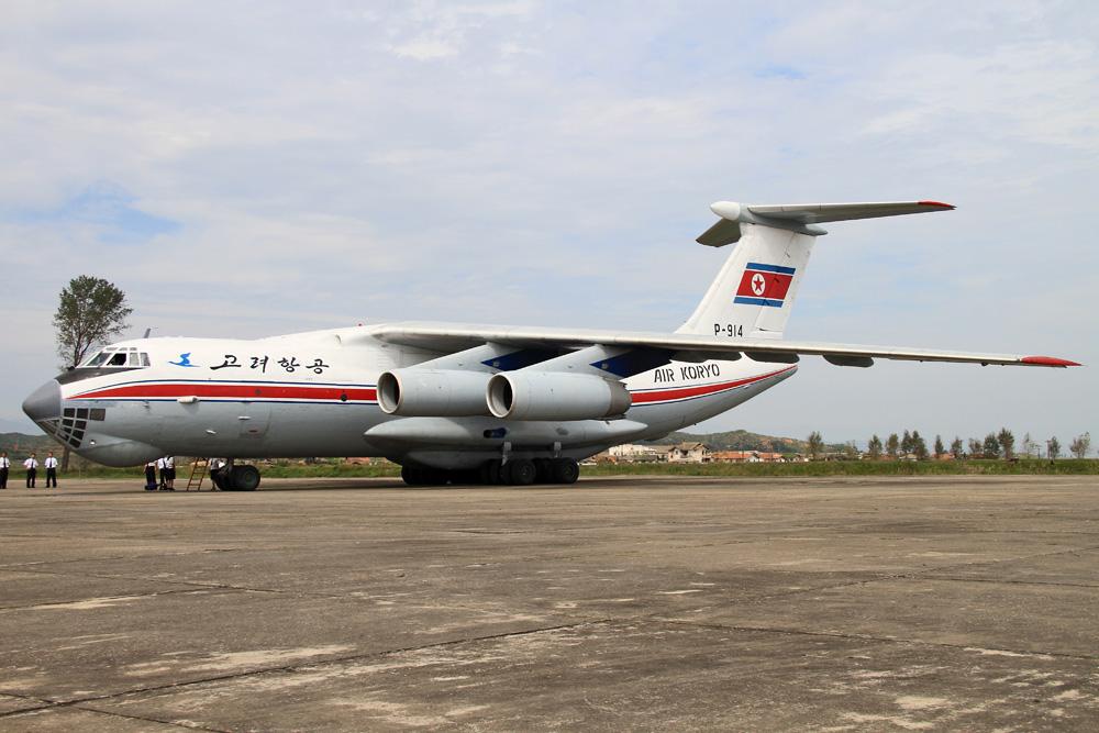 http://www.planepics.org/reiseberichte/nordkorea/410.jpg