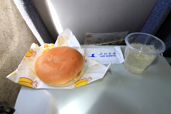 http://www.planepics.org/reiseberichte/nordkorea/506a.jpg